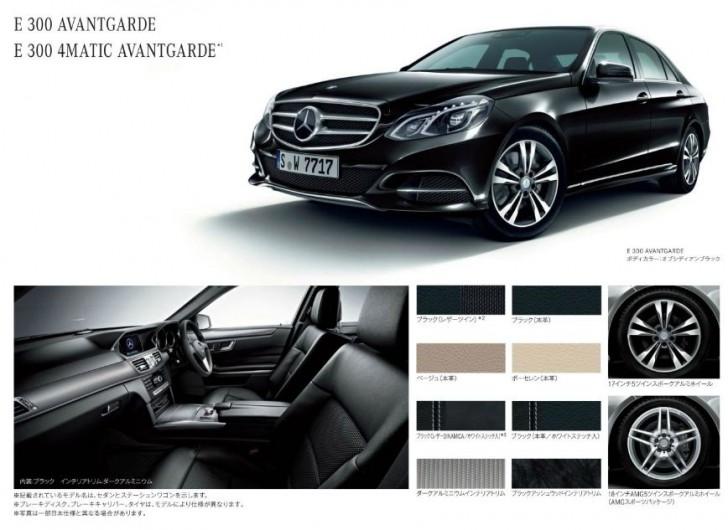 Mercedes-Benz E300A 2014