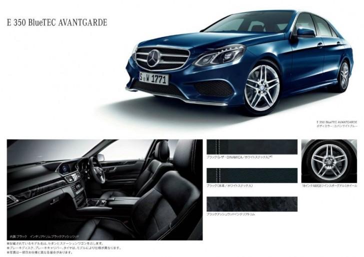 Mercedes-Benz E350B 2014