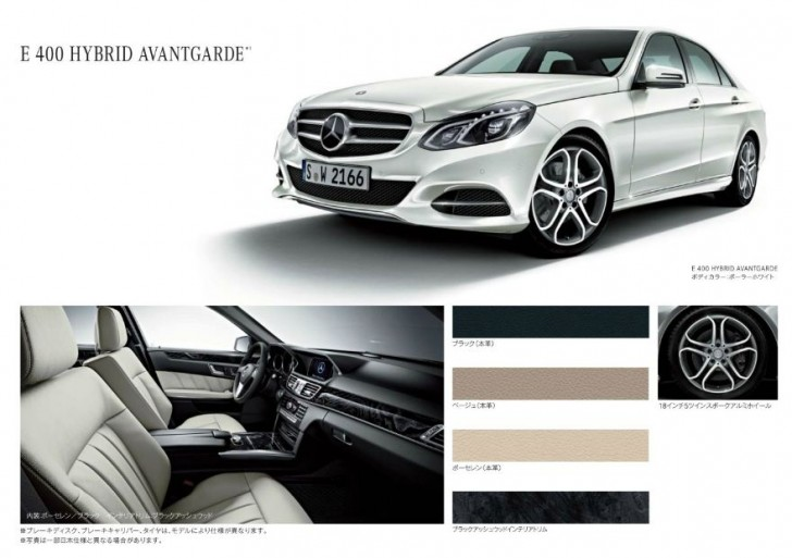 Mercedes-Benz E400HA 2014