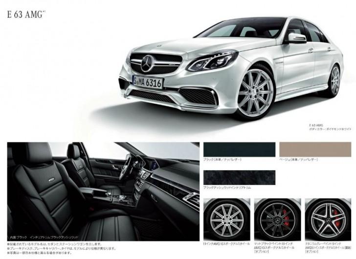 Mercedes-Benz E63AMG
