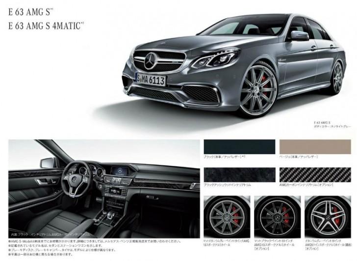 Mercedes-Benz E63AMG S