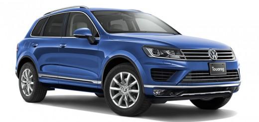 VW トゥアレグ2015 リーフブルーメタリック