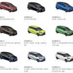 トヨタ「新型シエンタ・ハイブリッド 2015」ボディカラー集