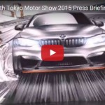 BMW「東京モーターショー2015」;プレス発表会【動画】