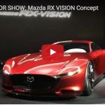 マツダ「新型RX-VISION 2016」実車デザイン動画集@東京モーターショー