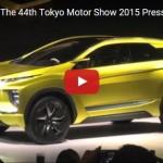 三菱自動車「東京モーターショー2015」;プレス発表会【動画】