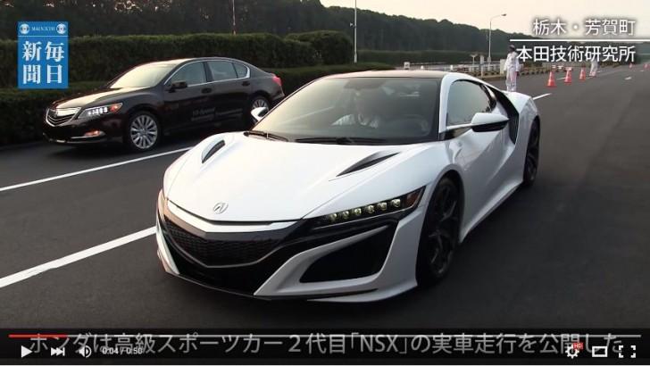 HONDA NSX 試乗2