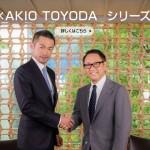 トヨタ「イチロー vs 豊田章男」対談ムービー