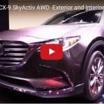 マツダ「新型CX-9」発表;実車デザイン動画@LAオートショー2