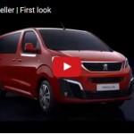 プジョー「新型トラベラー」=トヨタと共同開発の「商用ミニバン」発表;デザイン画像集