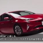 トヨタ「新型プリウス」開発者インタビュー;賛否両論デザインは超工学的?!