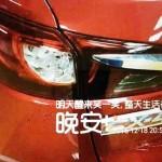 マツダ「新型CX-4」:『車種名入り実車画像』発見!KOERU=CX-4で確定も中国専用モデルか?