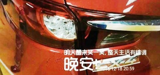 CX-4実車