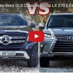 ベンツ「新型GLS」vsトヨタ「新型LX570」ライバル検証;デザイン&ドライブ