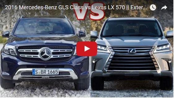 GLS LX570