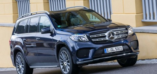Mercedes-Benz GLS 2017 01