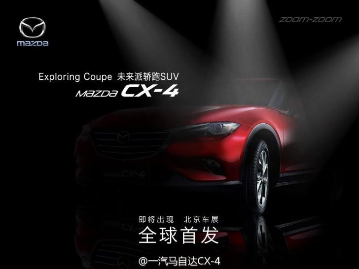 新型CX-4カタログ2