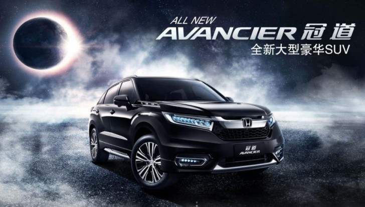 Honda-Avancier-China-04