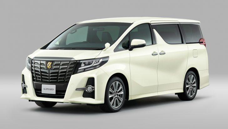 """アルファード特別仕様車 S""""Aパッケージ・TYPE BLACK"""""""