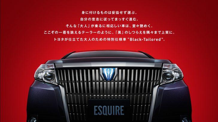toyota-esquire-black-tailored