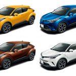 トヨタ「新型C-HR」発売開始;ボディカラー画像集!