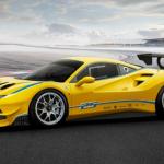 フェラーリ「新型 488 Challenge 2017」公式デザイン画像集