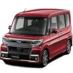 スバル「新型シフォン」初のモアスペース系軽自動車を発表;公式デザイン画像集!