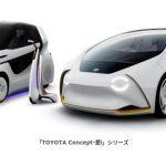 TOYOTA「Concept-愛i」公式デザイン画像集;東京モーターショー