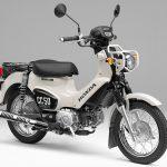 ホンダ「新型クロスカブ」発表:50ccモデルも新たに追加!