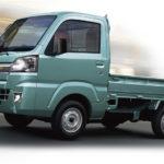 トヨタ「ピクシストラック」一部改良;公式デザインギャラリー!
