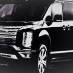 三菱「新型 デリカD5」発表前にデザイン画像がリーク!一気に!