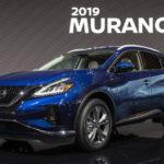 日産「新型ムラーノ 2019」公式デザイン画像集!