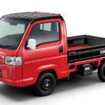 ホンダ「アクティ トラック」にTOWN特別仕様車「スピリットカラースタイル」を設定!