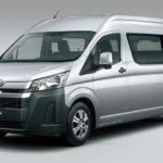 トヨタ「新型 ハイエース」発表:最大17名乗車が可能!日本モデルは継続!