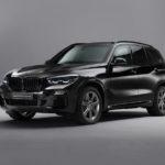 "BMW「X5」に防弾装甲仕様車""Protection VR6""を欧州で発表!"