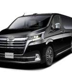 トヨタ「新型グランエース」は超大型ミニバン:日本発売へ公式デザインギャラリー!