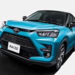 トヨタ「新型ライズ」発表:5ナンバーのトヨタ最小SUV!