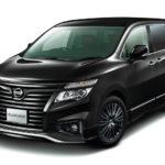 日産「エルグランド」に漆黒メッキの特別仕様車が復活!