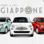 Fiat「500」に「Super Pop Giappone」日本限定モデルを発売!
