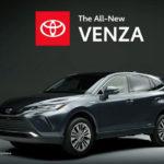 トヨタ「新型ヴェンザ」中型CUVを初公開!米国で今夏にも発売へ!