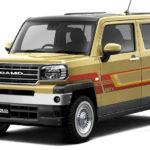 ダイハツ「新型タフト」に80年代ランクル仕様が発表!やっぱり軽SUVは楽しい!