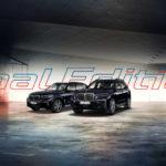 BMW「X5 M50d / X7 M50d」最終モデル: 世界唯一Quad-Turbo Dieselが生産終了へ…