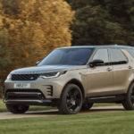 Land Rover「新型Discovery」発表:公式デザインギャラリー!