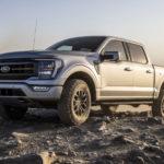 Ford「新型 F-150 Tremor」発表:オフロード性能UPの新レーベル登場!