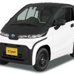 トヨタ「新型 C+pod」超小型EVは航続距離150kmで価格165万円〜!