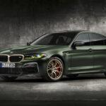 BMW「新型 M5 CS」史上最強の635馬力!日本でも発売へ!