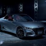 ホンダ「S660」生産終了…最後の特別仕様車「S660 Modulo X Version Z」を発売!