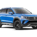 VW「タオス」にベースキャンプ仕様発表:公式デザインギャラリー!