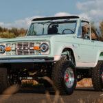 フォード「ブロンコ」に超かっこかわいい完全EVバージョンが発売?!